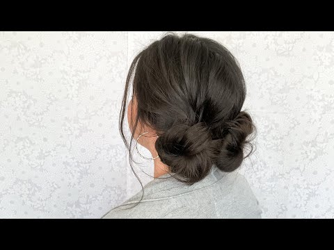 Double Low Buns | Simple Hairstyle